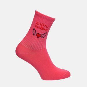 Носки женские нж-212-30(розовый)