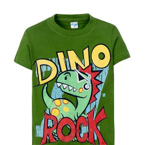 sm212 Cool dinosaur